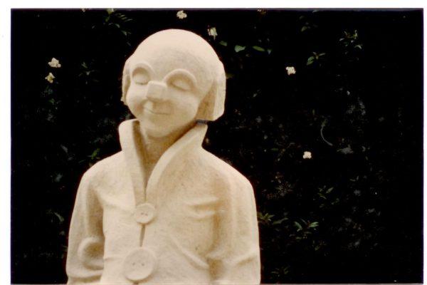 Gesellenstück 1985